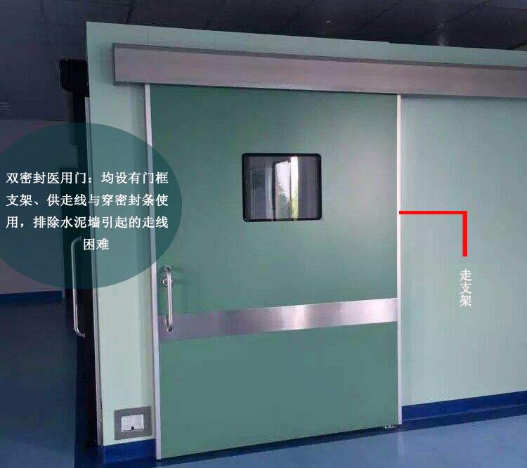 天津风淋室定做现货供应