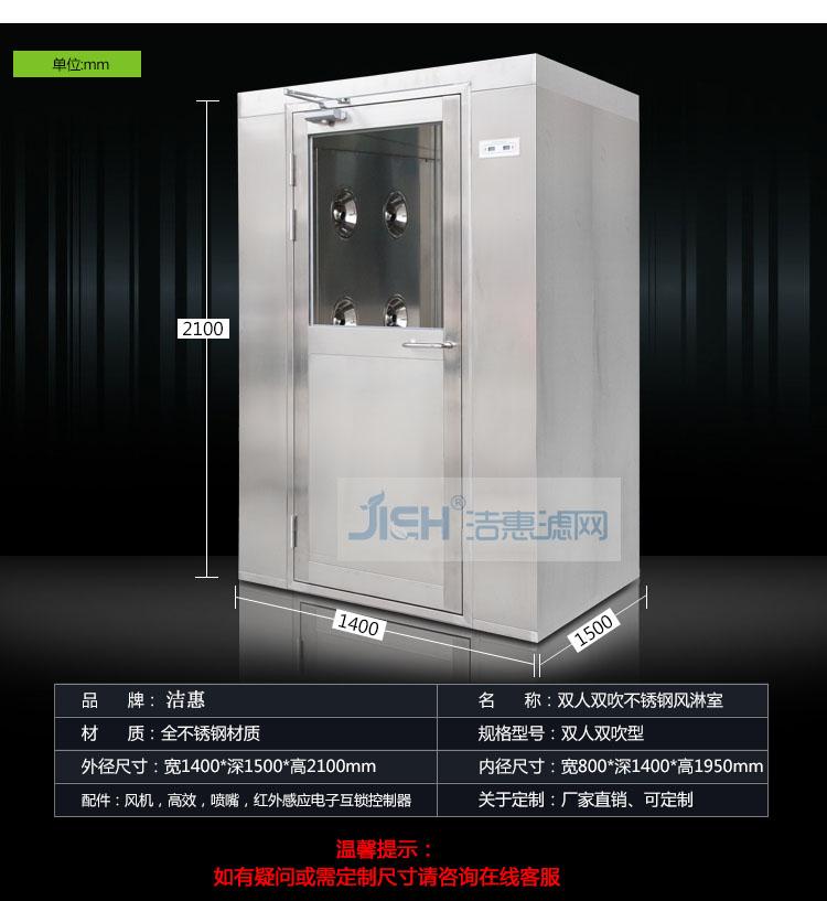 临沧有隔板高效过滤器厂家非标定制